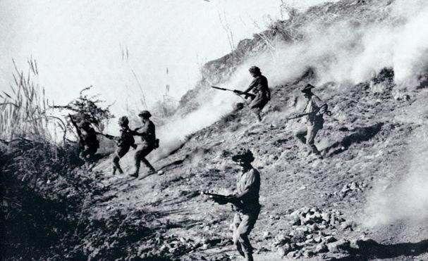 1947 war