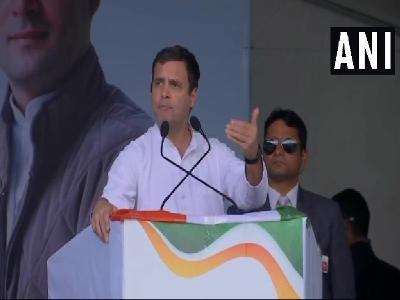rahul rally
