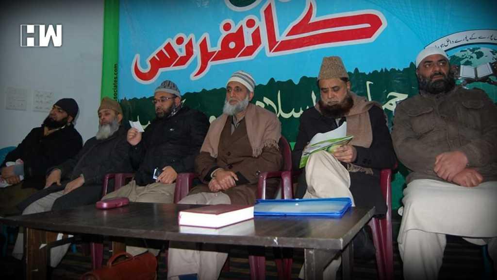 Jamat-e-Islami