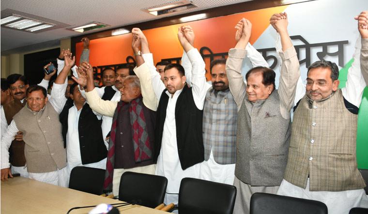 congress-leaders-meeting