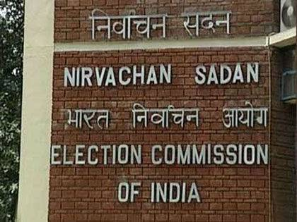 indian-election-commision