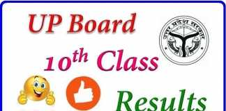 UP-Board