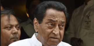 income tax department raid on kamalnath osd