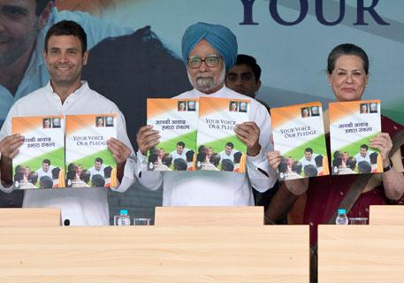 manifesto congress