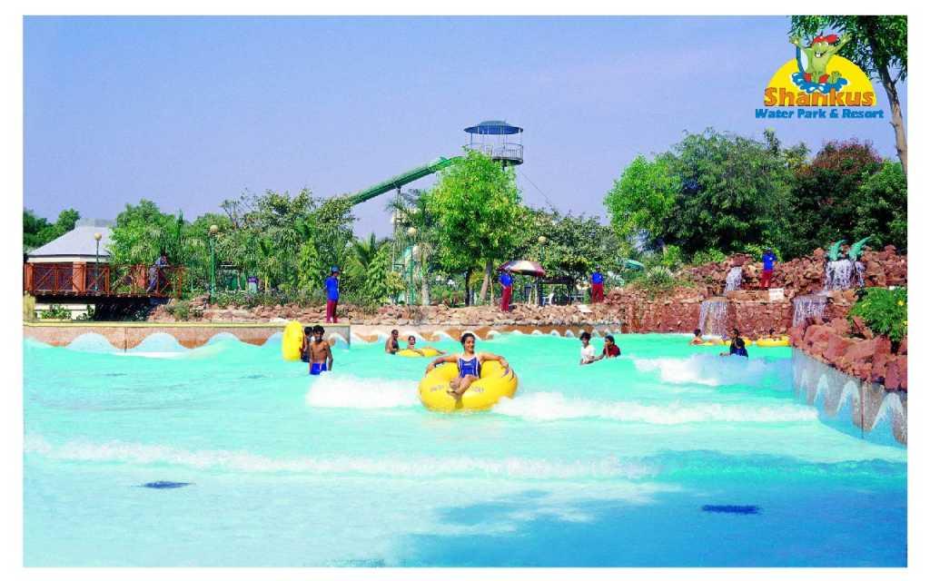 Water Park Picnic