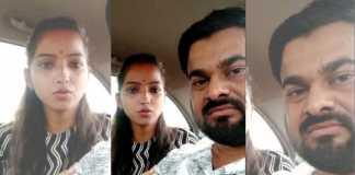 mishra sakshi