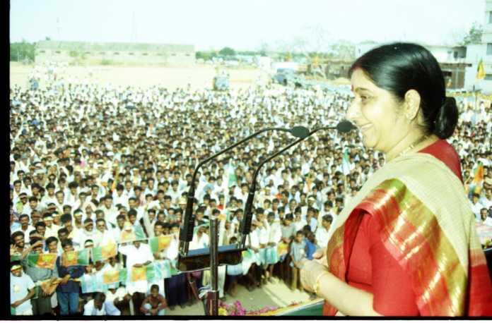 Sushma Swaraj -1
