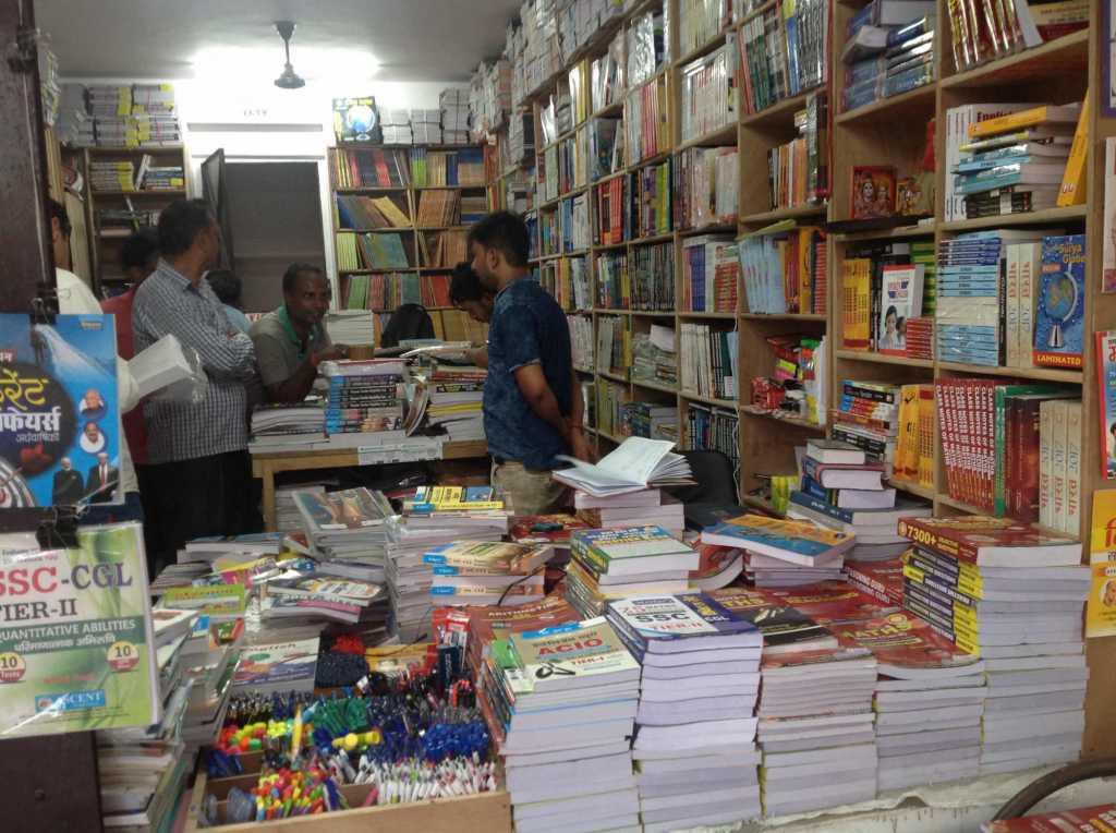 book-shop-dr-mukherjee-nagar-delhi