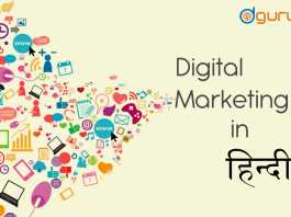 digital-hindi