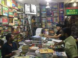 the-book-shop