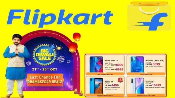 flipcart sale