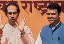Shiv-Sena-BJP-Uddhav-Thackeray