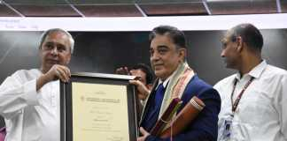 kamal hasan honarary doctorate award