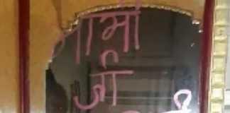 bhabhi-jiii