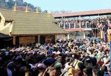 Sabarimala: Ayyappa devotees throng at Sannidanam in