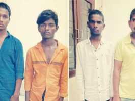 telanagan doctor raped by 4