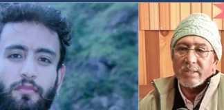 Missing-Shimla-Youth-Shubham