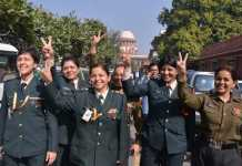 armywomen