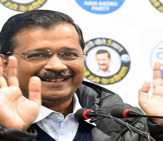 delhi-election-results-2020