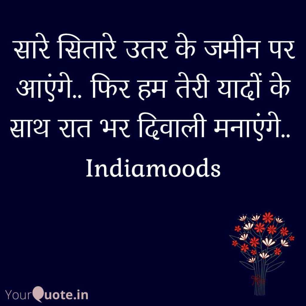 diwali wishes indiamoods 2